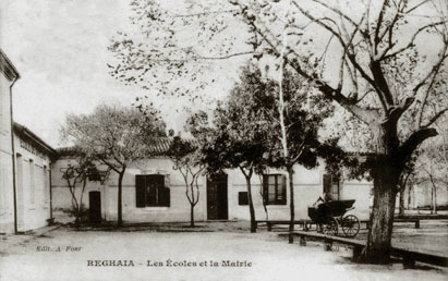 reghaia ecole et mairie